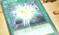 GalaxyWrath-JP-Anime-ZX