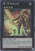 HeroicChampionKusanagi-ABYR-KR-SR-UE