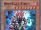Hino-Kagu-Tsuchi