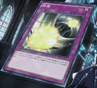 InducedExplosion-JP-Anime-MOV3