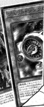 JetSynchron-JP-Manga-OS