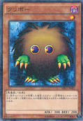 Kuriboh-MB01-JP-MLR