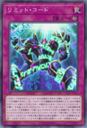 LimitCode-JP-Anime-VR