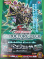 SD16-Poster-JP.png
