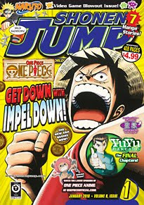 <i>Shonen Jump</i> Vol. 8, Issue 1