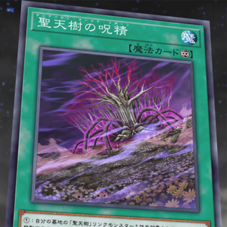 Sunavalon Cursed Reborn