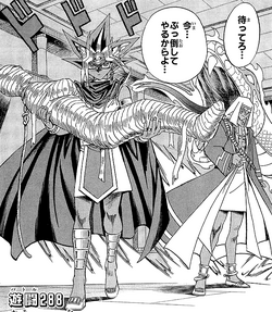 Atem with father's body