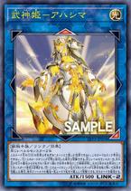 BujinkiAhashima-LVP3-JP-OP