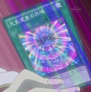 ChronomalyResonance-JP-Anime-ZX