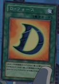 DForce-JP-Anime-GX