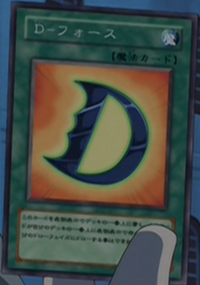 DForce-JP-Anime-GX
