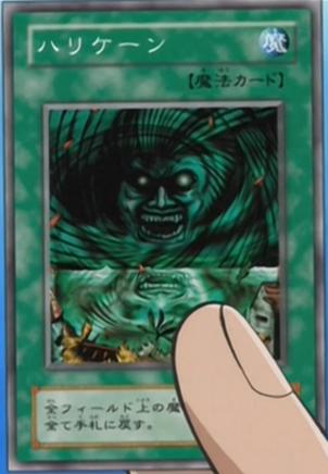 File:GiantTrunade-JP-Anime-DM.png