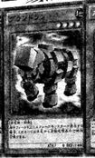 Grandram-JP-Manga-DZ