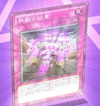 HeraldryProtection-JP-Anime-ZX