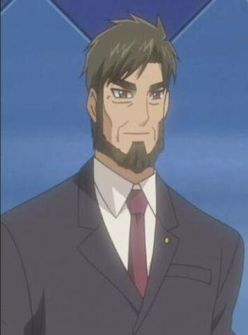 Mr. Izinski