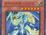 Structure Deck: Dragonic Legion (OCG-JP)