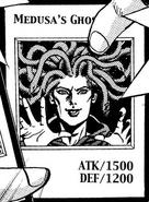 MedusasGhost-EN-Manga-DM