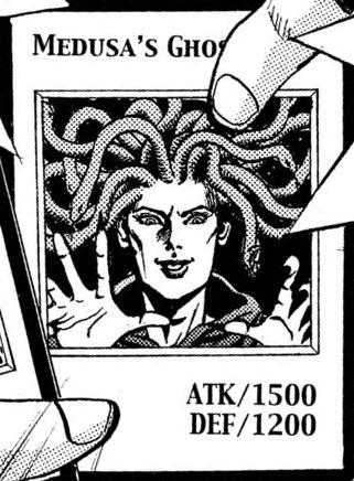 File:MedusasGhost-EN-Manga-DM.png