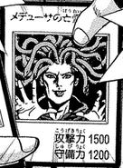 MedusasGhost-JP-Manga-DM