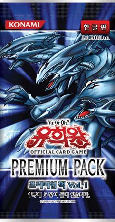 Premium Pack Vol.1