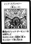 RedSupremacy-JP-Manga-5D
