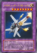 SatelliteLaserBalsam-JP-Anime-GX
