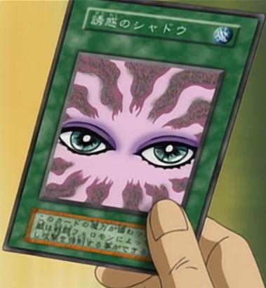 Shadow Of Eyes Anime