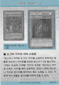 StrategyCard3-DP05-KR