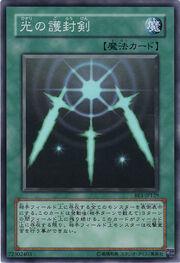 SwordsofRevealingLight-BE1-JP-SR