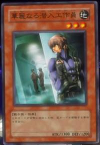 TacticalEspionageExpert-JP-Anime-5D