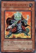 XXSaberRagigura-ANPR-JP-C