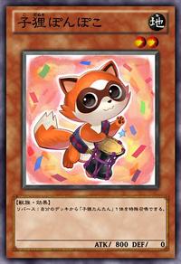 BabyRaccoonPonpoko-JP-Anime-ZX