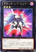 BlackRayLancer-DP15-JP-R