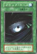 DarkHole-E-JP-C