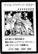 IceMaster-JP-Manga-GX