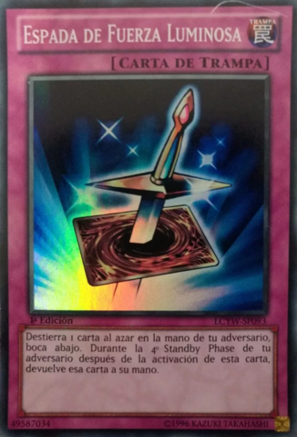 File:LightforceSword-LCYW-SP-SR-1E.png