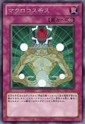 MacroCosmos-JP-Anime-ZX