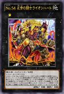 Number54LionHeart-JP-Anime-ZX