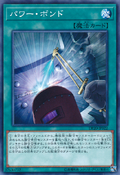 PowerBond-DP20-JP-C