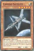 SatelliteCannon-SDCR-PT-C-1E