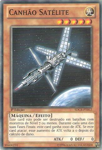 File:SatelliteCannon-SDCR-PT-C-1E.png