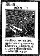 TiesoftheBrethren-JP-Manga-MW