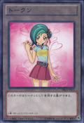 Token-PR03-JP-C-Tori