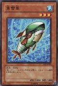 TorpedoFish-EE2-JP-C