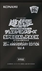 Special Pack 20th Anniversary Edition Vol.4