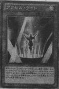 Accellight-JP-Manga-DZ