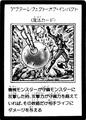 Aftershock-JP-Manga-GX.png