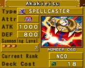 Akakieisu-DOR-EN-VG