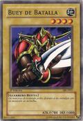 BattleOx-BIK-SP-C-1E