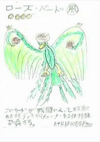 BirdofRoses-JP-Anime-5D-AC